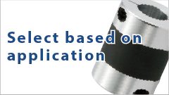 Select coupling based on application